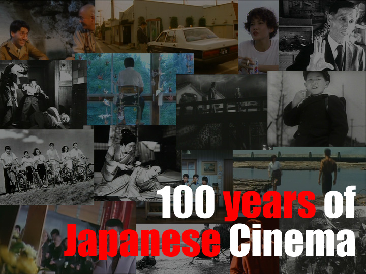 /wp-content/uploads/2011/03/100yearsofjapanesecinema1.jpg