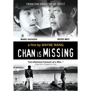 chan_is_missing_poster