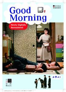 goodmorning_poster_ol