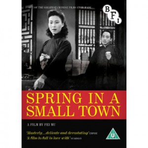 spring_in_a_small_town_web