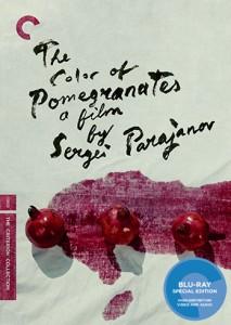 TheColorofPomegranates