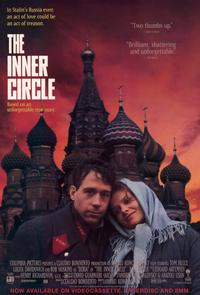 the-inner-circle-movie-poster-1991-1010230405