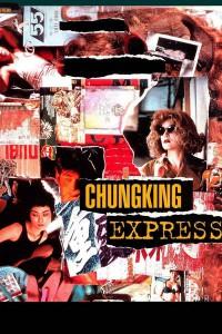 ChunkingExpress-ad