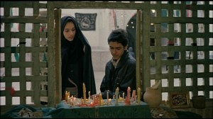 Mohsen Makhmalbaf A Moment of Innocence DVD Review PDVD_011