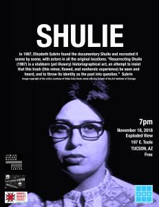 Shulie-2