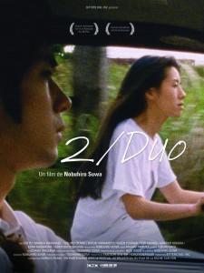 2_Duo DVD