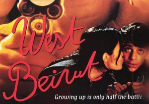 west_beirut_movie_feature