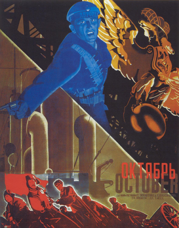 Eisenstein Oktober