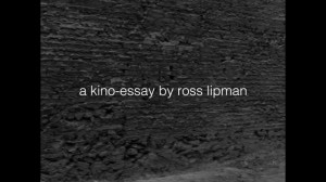 a-kino-essay