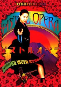 pistol-opera-720x1024