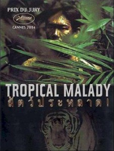 tropical_malady-587145936-mmed