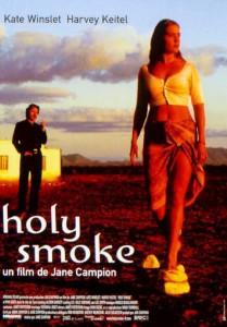 holy_smoke-690465431-large