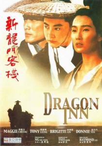 Dragon-Inn-1992